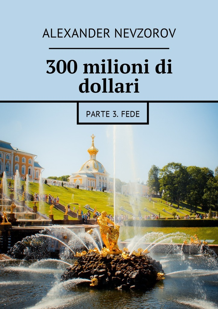 300milioni di dollari. Parte 3.Fede