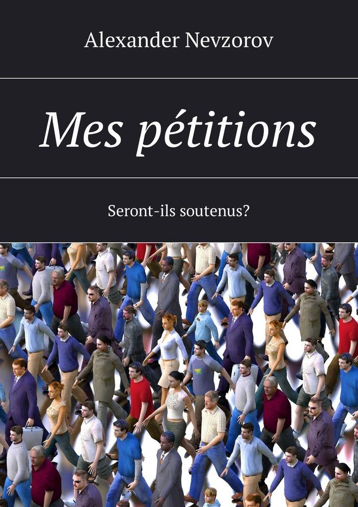Mes pétitions. Seront-ils soutenus?