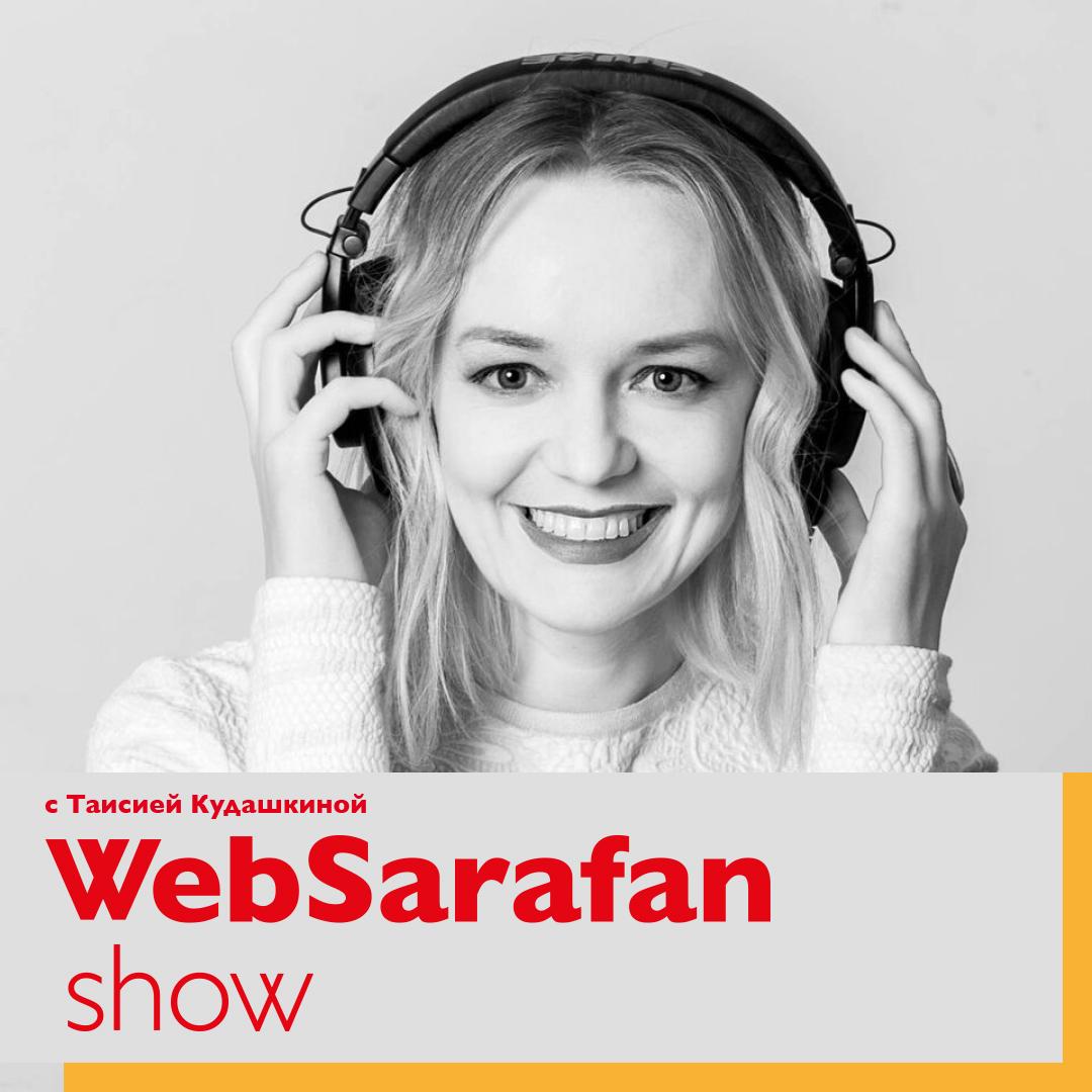 Дарья Абрамова: Как из волонтерского проекта вырасти в бизнес с оборотом 6 млн в месяц