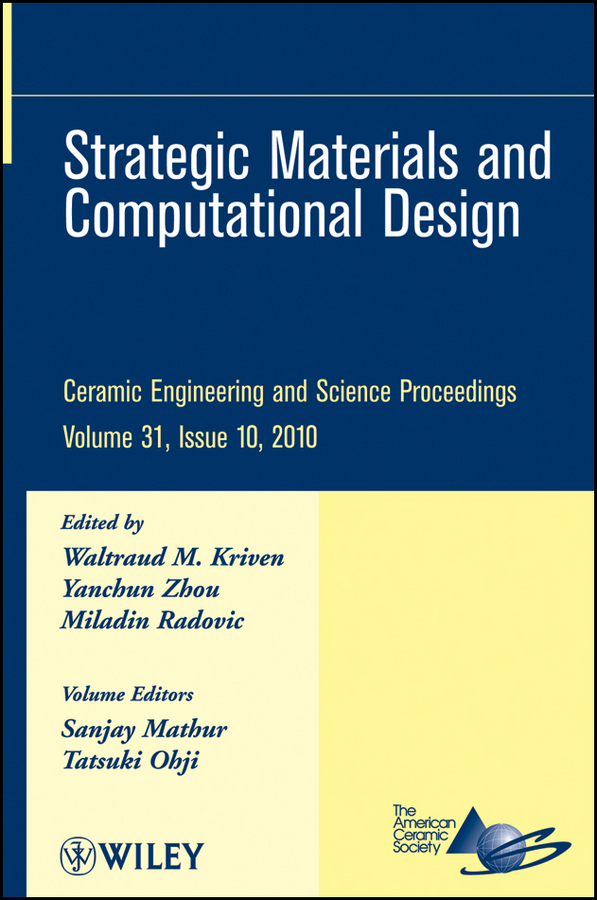 Strategic Materials and Computational Design
