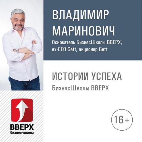 Интервью Владимира Мариновича с Анной Титовой, исполнительным директором издательства «Питер»