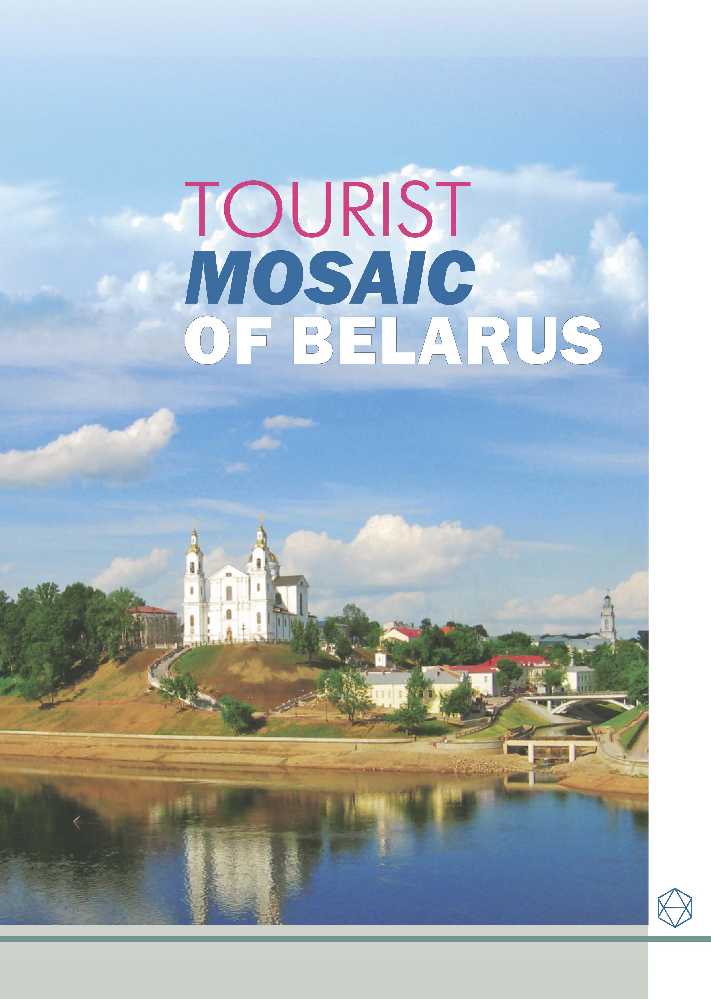 Tourist Mosaic of Belarus