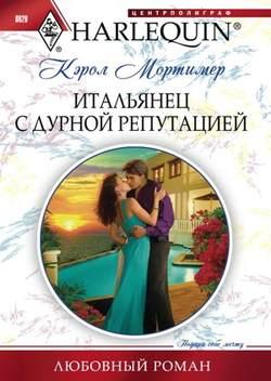 Бесплатно Любовный Роман Epub