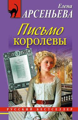 Быкова мария телятникова лариса читать онлайн