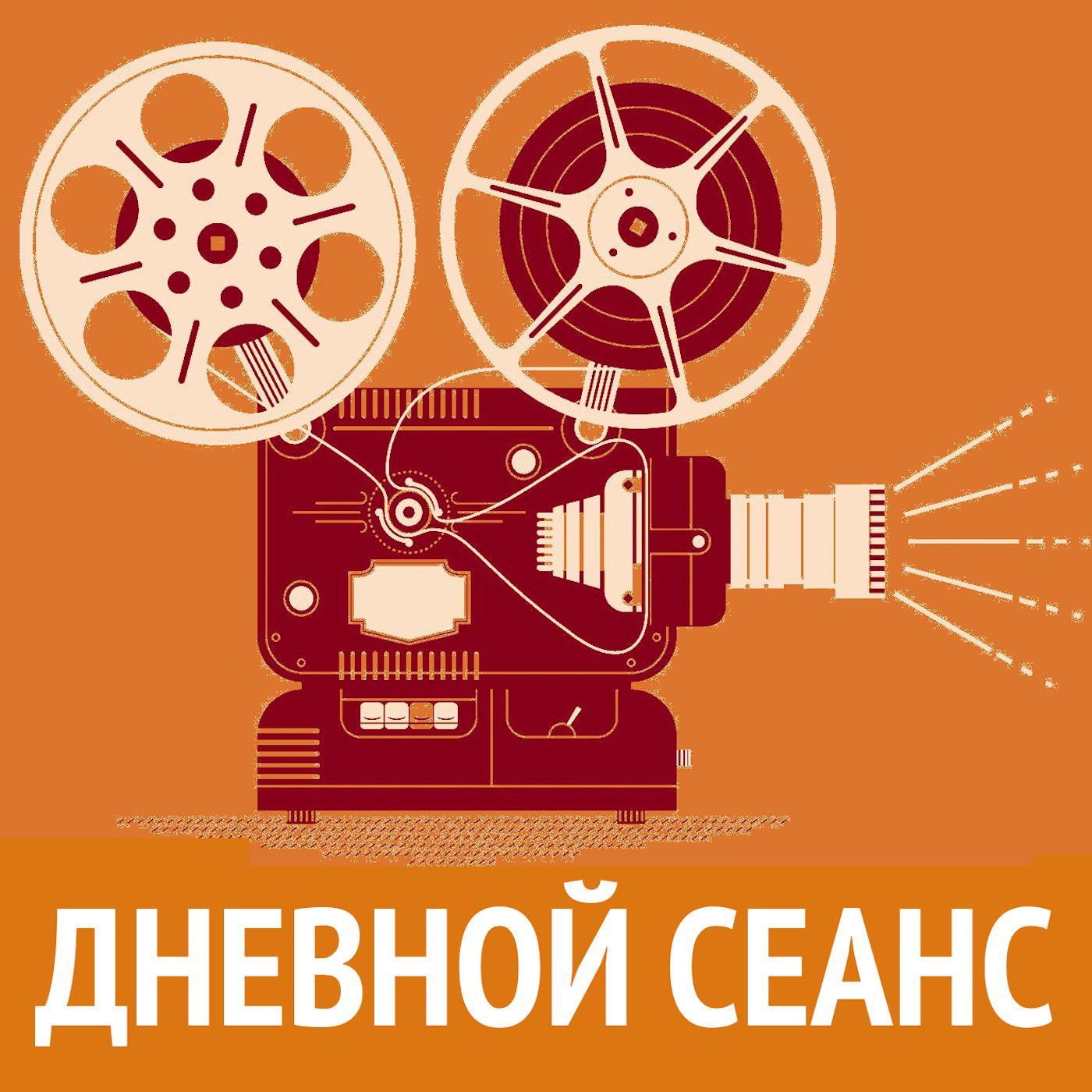 """Кошки в кино и на телевидении. Программа \""""Дневной сеанс\"""""""