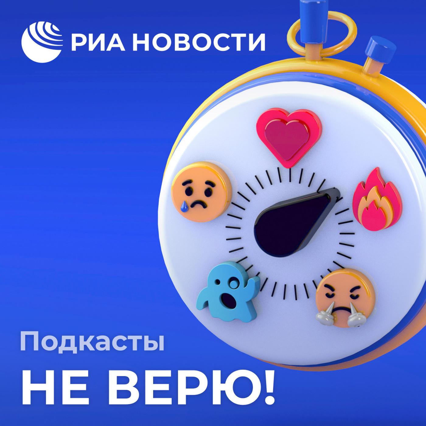"""Закон о """"простолюдинах"""", запрет бороды, пирамида-гигант на Урале"""