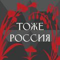 Советская и постсоветская дача | Федор Савинцев