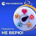 Выплаты за брак, билет на суд Ефремова, 148 тысяч за прививку