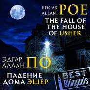 The Fall of the House of Usher\/Падение дома Эшер