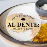 Al dente: Оладьи из батата