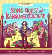 Song Quest into Language and Culture