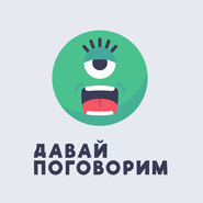 110 Стресс и отношения с едой. — Со Светланой Бронниковой.