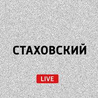 Коктейль Маргарита, Иоанн Павел I и Рита Хейворт