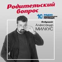 """В Москве открывается форум \""""Город образования\"""""""