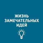 Современная русская архитектура
