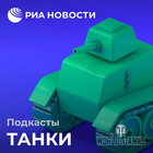Великие танковые конструкторы. Кто на самом деле придумал танк Т-34
