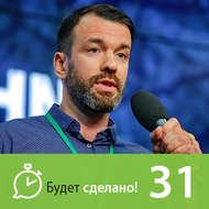Александр Молчанов: Как создавать шедевры, не дожидаясь музы?