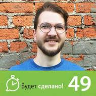 Сергей Капличный: Как наполнить жизнь впечатлениями?