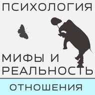 Венец безбрачия - what the...