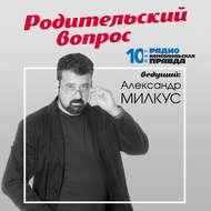Кто пришел на замену Маршаку? Детские издательства - настоящая русская мафия?