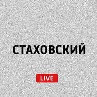 Корней Чуковский: из малоизвестного. Часть 2