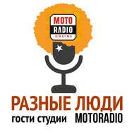 Актер Леонид Мозговой на радио Фонтанка ФМ