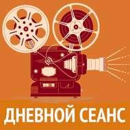 """Актер Джон Туртурро в программе Ильи Либмана \""""Актеры Голливуда\""""."""
