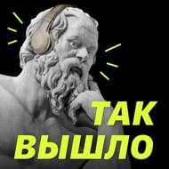Государственный переворот, рубль и опять коронавирус. Выпуск против паники