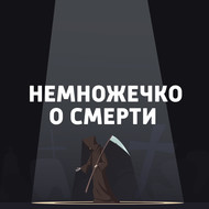 Часовщик Джон Гаррисон и другие из XVII века
