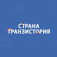 В СБП ЦБ внедрят опцию оплаты покупок при помощи распознавания лица