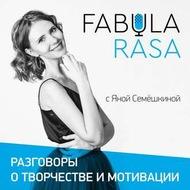 Катерина Гордеева: Секреты интервью. Какие вопросы задавать нельзя?