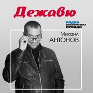 «Лолите» Набокова 60 лет