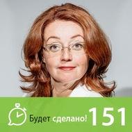 Светлана Ефимова: Волшебница страны Oz