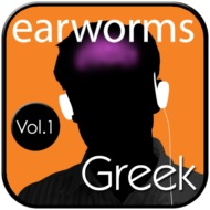 Rapid Greek (Vol. 1)
