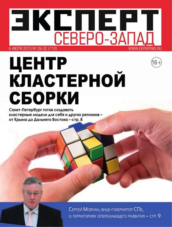 Редакция журнала Эксперт Северо-запад Эксперт Северо-Запад 28-29-30-31-32