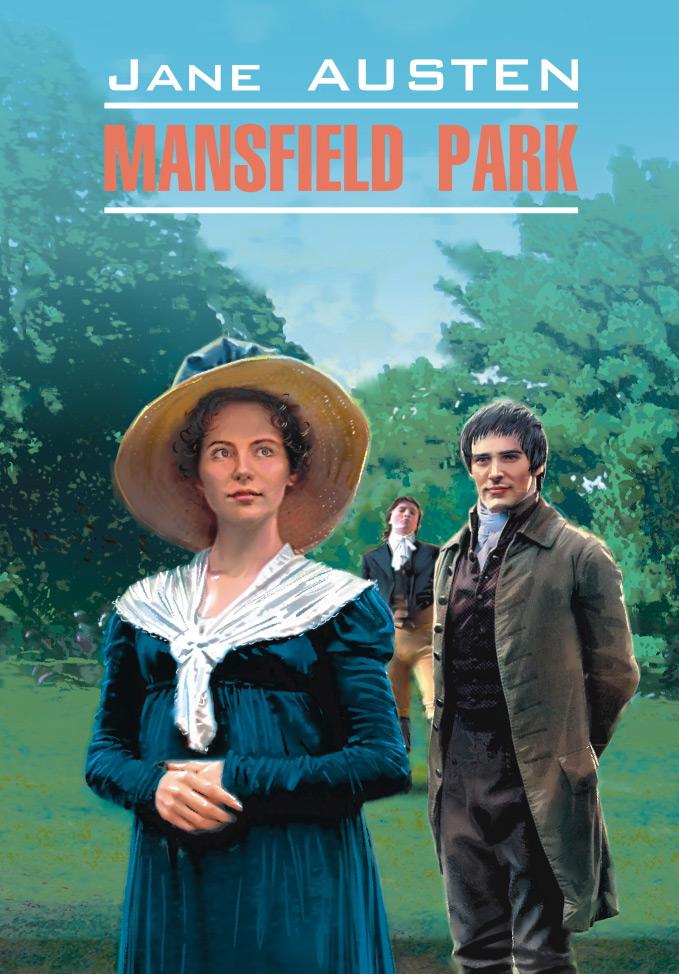Джейн Остин Мэнсфилд-парк. Книга для чтения на английском языке amigos dresden