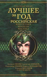 Александр Щёголев Как я провел лето