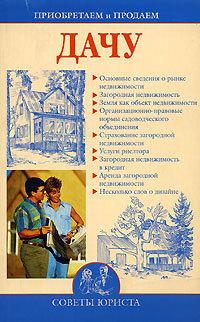 Ирина Зайцеа Приобретаем и продаем