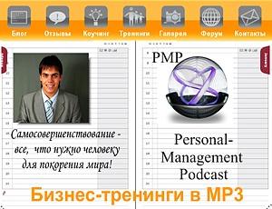 Дмитрий Потапов Внутренний диалог: почему это плохо и как от этого избавиться? цены онлайн