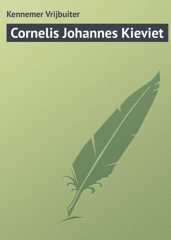Kennemer Vrijbuiter Cornelis Johannes Kieviet johannes cornelis hubregtse de wettelijke bepalingen omtrent het proces in burgerlijke zaken in eersten