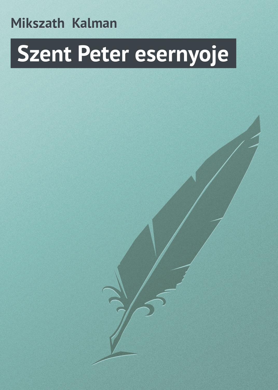 Mikszath Kalman Szent Peter esernyoje mikszath kalman az apró gentry és a nép