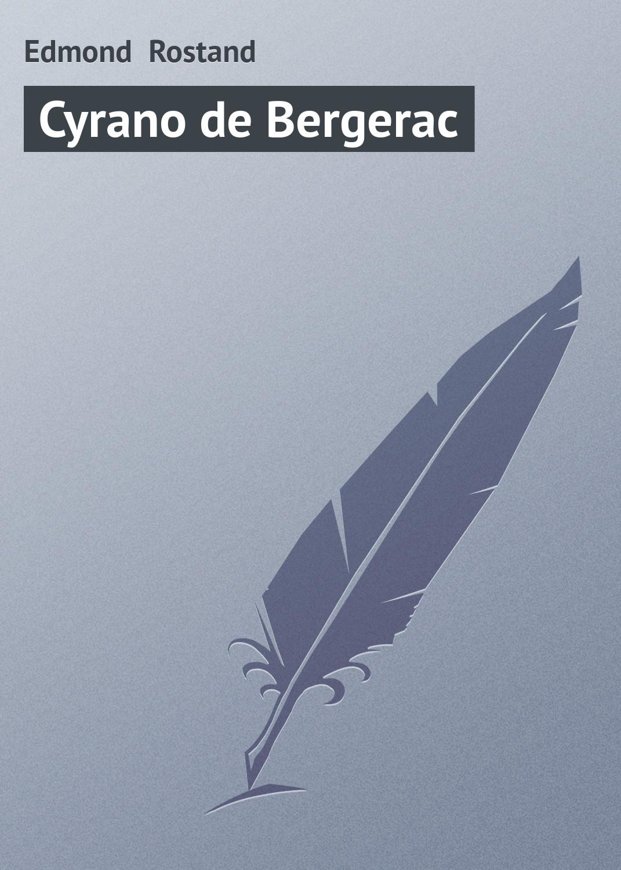 лучшая цена Edmond Rostand Cyrano de Bergerac