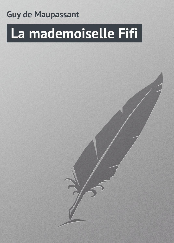 Ги де Мопассан La mademoiselle Fifi ги де мопассан mlle fifi
