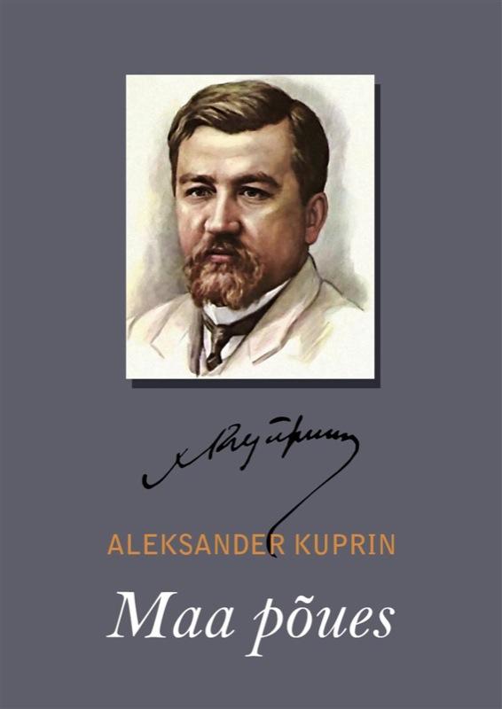 Александр Куприн Maa põues striped print round neck tee