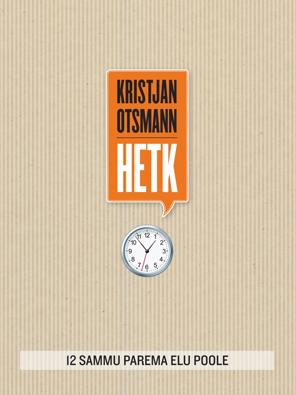 все цены на Kristjan Otsmann Hetk онлайн