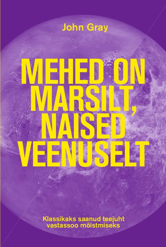 John Gray Mehed on Marsilt, naised Veenuselt цена и фото