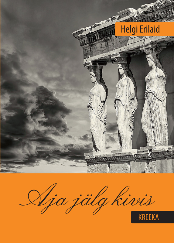 цена на Helgi Erilaid Aja jälg kivis. Kreeka