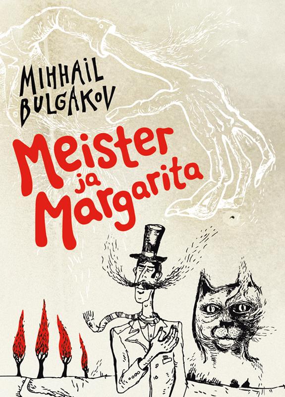 цена Михаил Булгаков Meister ja Margarita онлайн в 2017 году