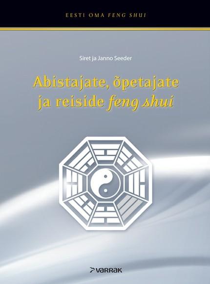 цена Janno Seeder Abistajate, õpetajate ja reiside feng shui онлайн в 2017 году
