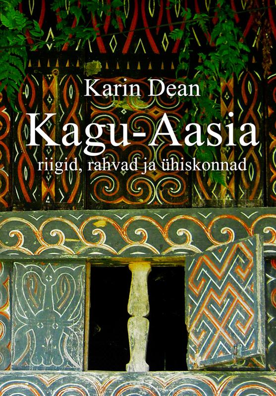 Karin Dean Kagu-Aasia margus kalam minu aasia